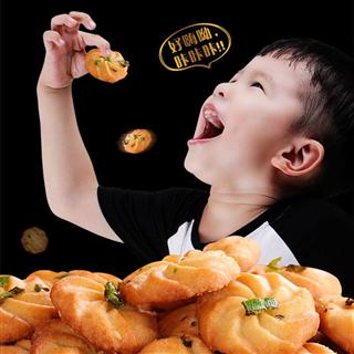垦丁旺香葱芝麻味小曲奇饼干独立小包装办公室休闲网红零食小吃300g*2