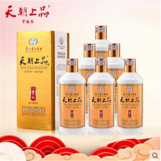 茅台集团天朝上品 贵人酒53度柔和酱香型 500ml*6瓶(新疆西藏不发货)