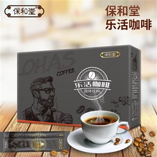 保和堂  保和堂牌乐活咖啡  1盒/箱