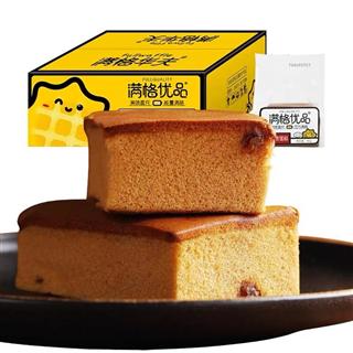 满格优品桂圆红枣蛋糕老北京软面包早餐红枣泥蛋糕90g*6包整箱包邮