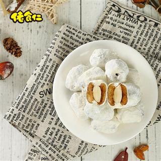 佬食仁巴旦木奶枣,209g/箱。17.9包邮