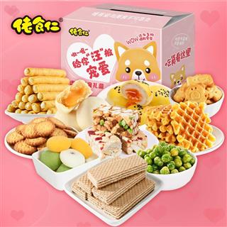 佬食仁走心零食礼盒,710g/箱 一箱30包,17.9包邮
