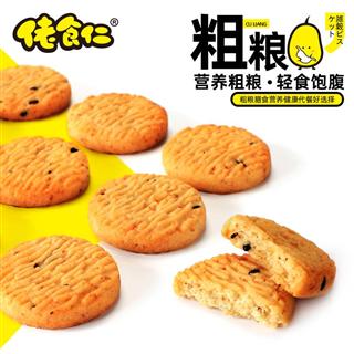 佬食仁猴头菇粗粮小曲奇,400g/箱 一箱约16包