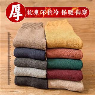 【10双10色/29.9元】 秋冬季毛圈袜加绒加厚棉袜吸汗纯色男女中筒袜