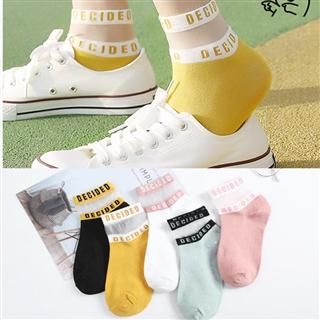 【10双/5色 29.9元】短袜女船袜 玻璃丝袜ins 可爱日系水晶丝中筒袜 夏季薄款