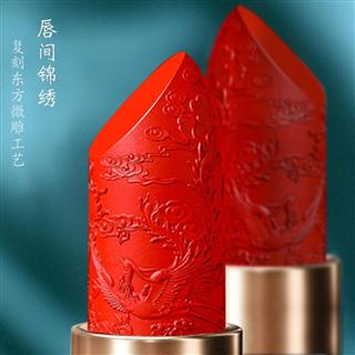 【79.9元/5支礼盒装】中国风雕花口红套盒抖音网红款彩妆不掉色保湿润唇膏