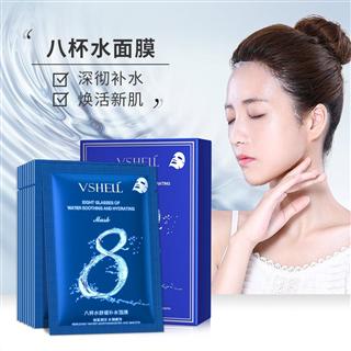 【50片/5盒 59.9元】深层补水面膜滋养修护收缩毛孔面膜