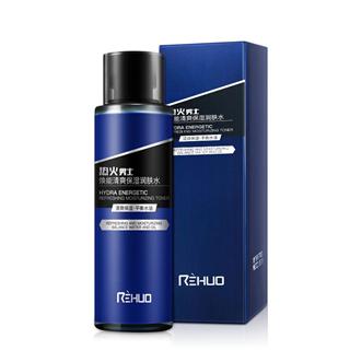 【59.9元/2瓶】男士保湿控油爽肤水 清洁毛孔改善肌肤干燥