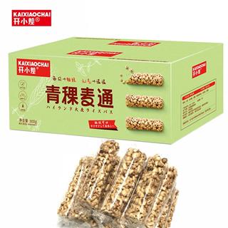 300g青稞麦通,20个/箱,偏远地区不发货