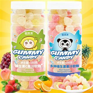 2瓶装维生素C果汁软糖+多种维生素果汁软糖好吃补充维生素C维生素EB多种维生素360g