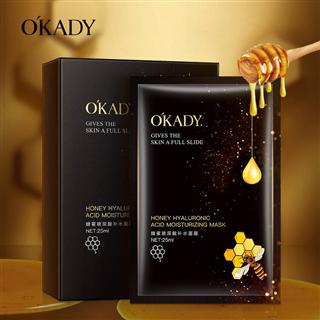 (5盒50片包邮)蜂蜜玻尿酸保湿补水紧润毛孔补水面膜