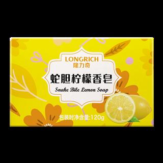 隆力奇120g蛇胆柠檬香皂