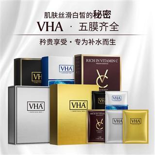推荐【99元/10盒/100片/】桑蚕丝 蛋白 VC 多肽 美白 祛斑等多效面膜(共计10盒/7款面膜)