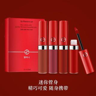 唇釉四支装口红套装丝绒哑光口红套盒