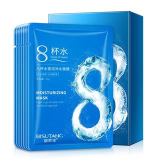 八杯水补水面膜保湿盒装面膜贴保湿护肤品59.9包邮60片装