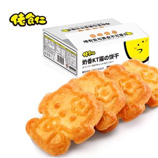佬食仁KT猫奶香饼干400g/箱 一箱约16包
