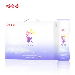 娃哈哈 妙眠Plus青葡萄猕猴桃风味酸奶饮品200mL(5*2)