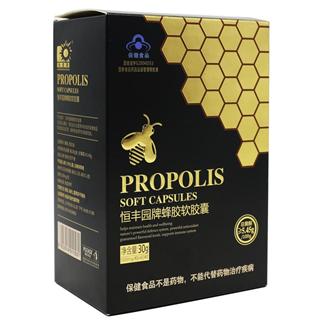 恒亮蜂业 恒丰园 蜂胶软胶囊  500mg*60粒