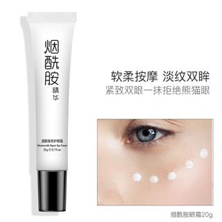 【618购物节】(49.9元/7支)烟酰胺眼霜干纹细纹黑眼圈眼部保湿精华霜