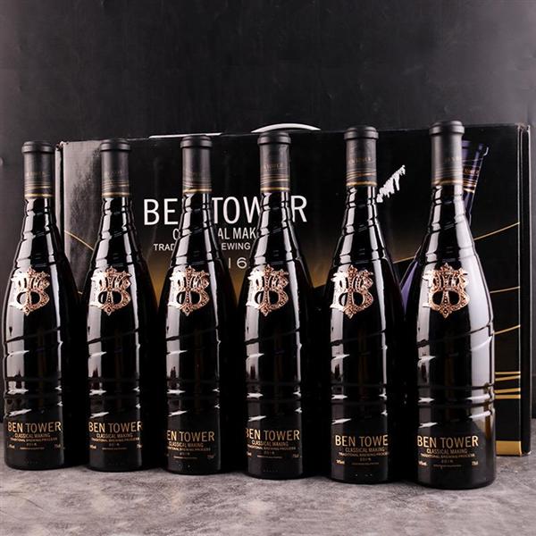法国红酒 14度干红葡萄酒礼盒装(6瓶装)(开瓶器和红酒分开发)
