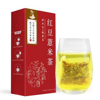 红豆薏米茶祛湿清茶芡实袋泡茶去湿气养生花草茶2盒装