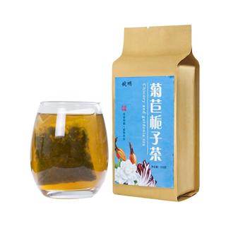 (2盒装)菊苣栀子茶 桑叶葛根茶酸降排酸