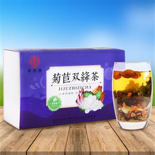 谯韵堂菊苣双降茶130g菊苣栀子酸绛茶花草茶代用茶包