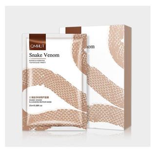 【99元/10盒/100片/每片不到1元】 蛇毒肽修护面膜