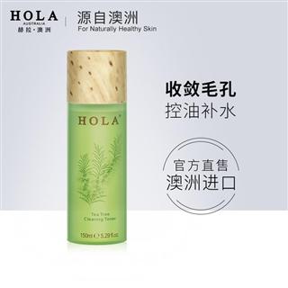HOLA 茶树植物调理平衡水 150ml