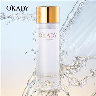 (2瓶装包邮)温和舒透卸妆水清洁毛孔净透清爽