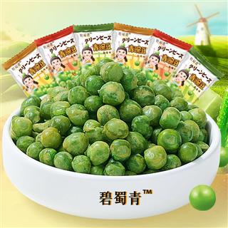 青豆2500g独立小包装蒜香牛肉香辣香酥美国青豌豆小零食