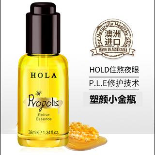 HOLA 蜂胶塑颜修护精华 38ml