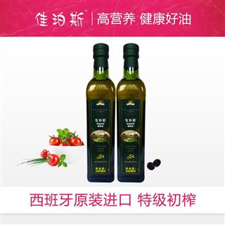 佳珀斯特级初榨橄榄油食用油500ml西班牙原装进口低脂高营养