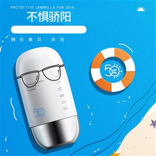 【59.9元/3瓶】SPF50+隔离霜男女保湿霜
