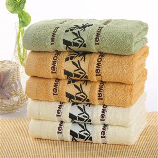 (49元4条装包邮)竹纤维毛巾加厚吸水柔软家用毛巾