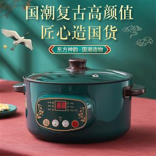 电煮锅多功能电火锅蒸煮烤涮炒一体锅家用电热锅