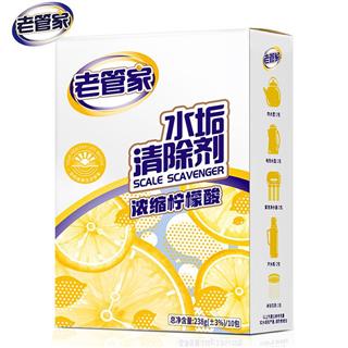 (39元4盒)老管家柠檬酸除垢剂热水器电水壶食品级去水垢清除剂饮水机清洁剂