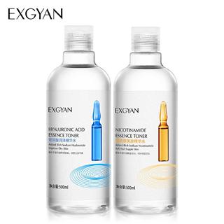 玻尿酸安瓶精华水500ml 补水保湿收缩毛孔烟酰胺爽肤水29.9/3瓶