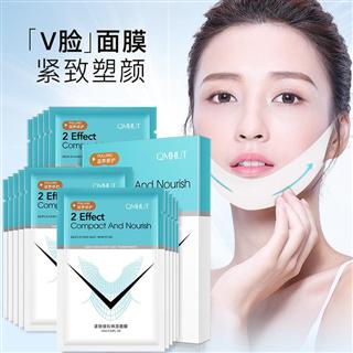小V脸面膜提拉紧致双下巴塑颜贴挂耳式补水面膜59.9/5盒/25片