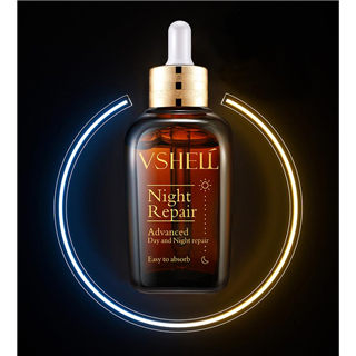 39.9元/2瓶 小棕瓶精华液补水保湿维稳修护肌底皮肤细致